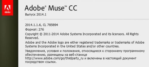 Adobe Muse CC 2014.1.1.6 RePack