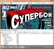 ComicRack 0.9.176 - �������� ����� � ��������