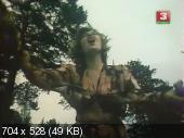 �������� (1984) SATRip