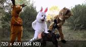 WTF! ������ �����? / N'importe qui (2014) DVDRip-AVC | DUB | ��������