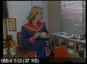 На Гранатовых островах (1981) SATRip