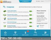 Auslogics BoostSpeed Premium 7.2.0.0 Repack by Samodelkin