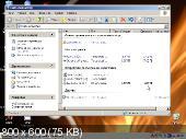Ieshua's Live-DVD/USB 2.12 (2014/RUS)