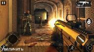 Modern Combat 5: Blackout 1.0.2f (Android)