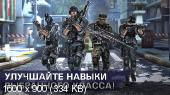 Modern Combat 5: Blackout / Затмение v1.0.2f [Android/ML/RUS]