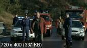 ��� ���� ����� / Ystvni Henry (2004) DVDRip | VO