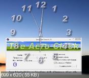 TheAeroClock 3.71 - аналоговые часы