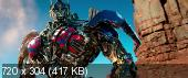 ������������: ����� ����������� / Transformers: Age of Extinction (2014) HDRip | ������ ����