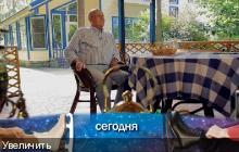 Владимир Меньшов - С ним же по улице нельзя пройти (2014) SATRip