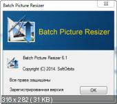SoftOrbits Batch Picture Resizer 6.1