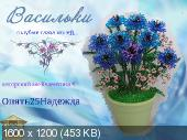 http://i63.fastpic.ru/thumb/2014/0925/b4/ffe788f446da6836c9db49a19679fab4.jpeg