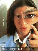 Kimura Takuya / Кимура Такуя / Тимка, Тимочка, Тимон  4 982801bd153d8a0fae716b563becc241