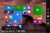 Windows 8.1 x86/x64 Enterprise Office2013 UralSOFT v.14.42-43 (2014/RUS)