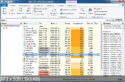UltimateZip 8.0.0.247