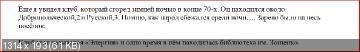 http://i63.fastpic.ru/thumb/2014/0929/e0/5744dcb4d97c400a31ccaddd8b36c6e0.jpeg