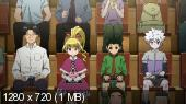 ������� � �������: ��������� ������ (����� ������) / Gekijouban Hunter x Hunter: The Last Mission (2013) BDRip 720p | VO