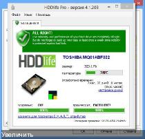 HDDLife Pro 4.1.203 RePack by KpoJIuK