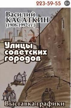 http://i63.fastpic.ru/thumb/2014/1003/f4/b2c1ab0abc60d0f6bc49b50feea64ef4.jpeg