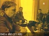Людоед (1991) SATRip