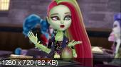 ����� ��������: ������������� ������� / Monster High: Freaky Fusion (2014) BDRip 720p