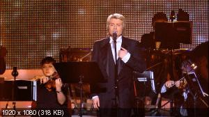 Николай Басков: Романтическое Путешествие / Nikolai Baskov: Romantic Journey (2011) Blu-ray 1080i AVC DD2.0