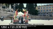 ������ ����� �������� / ������� ������ �������� / Passione sinistra (2013) DVDRip | Sub