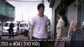 Голубой отель 'Буревестник' / Kaien Hoteru · bur / Petrel Hotel Blue (2012) DVDRip   Sub