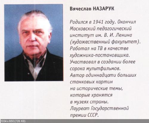 http://i63.fastpic.ru/thumb/2014/1013/8c/2a68f88b862952c57e382d5f016a138c.jpeg