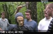 �������� ������ / Serial Killers [1 �����] (2009) SATRip | VO
