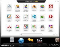 Cameyo 3.1.1443 - создание портативных программ