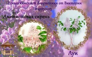 http://i63.fastpic.ru/thumb/2014/1014/33/75a3607d772c326d2a87bdbeff069633.jpeg