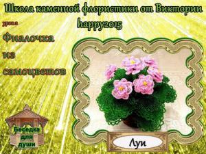 http://i63.fastpic.ru/thumb/2014/1014/35/c3d92911f006090d251500472a621c35.jpeg