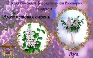 http://i63.fastpic.ru/thumb/2014/1014/39/9cc9b32b22645e5c728ec753513d7c39.jpeg