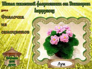 http://i63.fastpic.ru/thumb/2014/1014/82/24aafaa0231d4e3d60757a2f4ae49582.jpeg