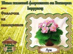 http://i63.fastpic.ru/thumb/2014/1014/ea/cc0065b06515c070584f66bff063ceea.jpeg