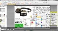 Tracker Software PDF-XChange Viewer 2.5.322.6 - просмотр PDF