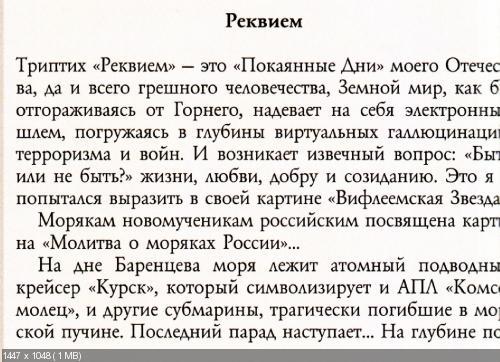 http://i63.fastpic.ru/thumb/2014/1018/e8/2c67a2a81c43d16b735e3531474b82e8.jpeg