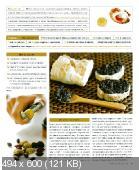 Елена Чекалова - Мировая кухня. Кулинарные хиты со всего света из наших продуктов (2012)