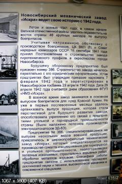 http://i63.fastpic.ru/thumb/2014/1020/b3/3baf25f26ced3dcf04e0b1ad73cca1b3.jpeg
