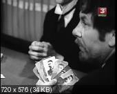 Винт (1975) SATRip