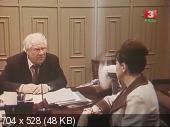 Троянский конь / Амнистия (1980) SATRip