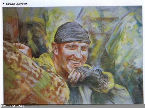 http://i63.fastpic.ru/thumb/2014/1025/71/eca1937d1777740c79a7680b6d06f371.jpeg