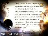 ����� � ������. ����� ������ ������ ������. ����� ���� � ���� (2014) IPTVRip