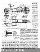Моделист-конструктор (№9, сентябрь / 2014)