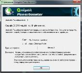 Amigabit PowerBooster 4.1.0 + RUS