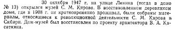 http://i63.fastpic.ru/thumb/2014/1030/a5/8c96d301402c0fee6222772f130f16a5.jpeg