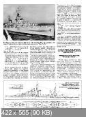 Морская Коллекция (№9 / 2014)