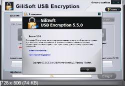 GiliSoft USB Stick Encryption 5.5.0 DC 09.12.2014 (Русификатор)