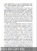 ���������� �.�., �������� �.�., ����������� �. � - ������ � �������������� ���� (2008) PDF