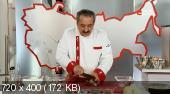 Узбекская кухня  (6 выпуск) (2014) SATRip